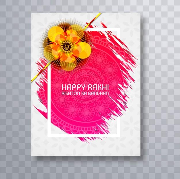 Tarjeta de felicitación del festival de raksha bandhan