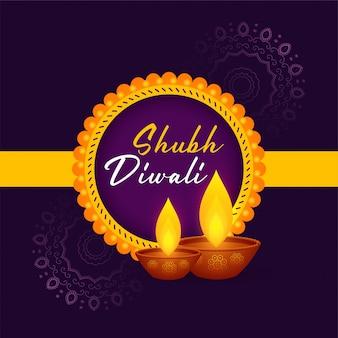Tarjeta de felicitación del festival shubh diwali