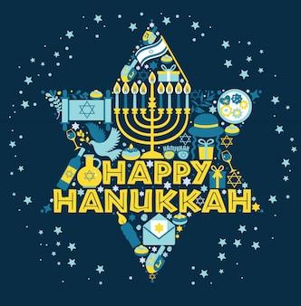 Tarjeta de felicitación de la festividad judía de janucá símbolos tradicionales de janucá estrella de david