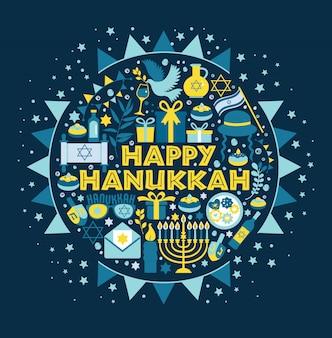 Tarjeta de felicitación de la festividad judía de janucá símbolos tradicionales de janucá