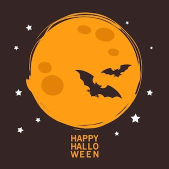 Tarjeta de felicitación de fiesta de noche de halloween