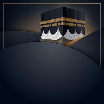 Tarjeta de felicitación del hajj islámico