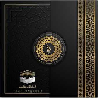 Tarjeta de felicitación hajj mabrour con estampado floral islámico