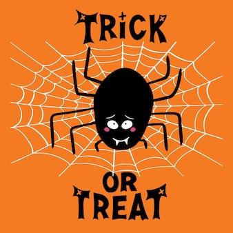 Tarjeta de felicitación de halloween. araña negra de dibujos animados lindo con mirada culpable, en telaraña blanca y letras de truco o trato sobre fondo naranja.