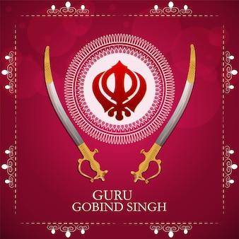 Tarjeta de felicitación happy guru gobind singh jayanti