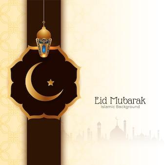 Tarjeta de felicitación hermosa del festival eid mubarak