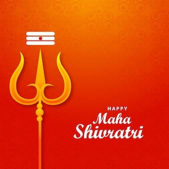 Tarjeta de felicitación hindú festival maha shivratri