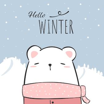 Tarjeta de felicitación de invierno lindo oso polar dibujos animados doodle
