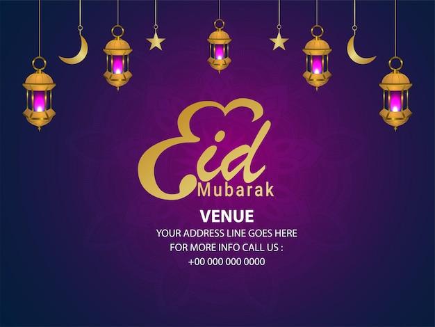 Tarjeta de felicitación de invitación del festival islámico de eid mubarak con linterna árabe sobre fondo de patrón