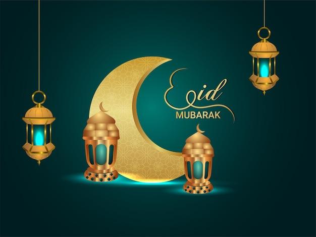 Tarjeta de felicitación de invitación de vector realista de eid mubarak