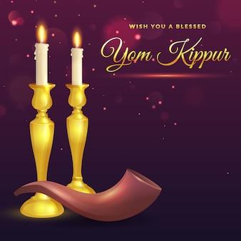 Tarjeta de felicitación de iom kipur.