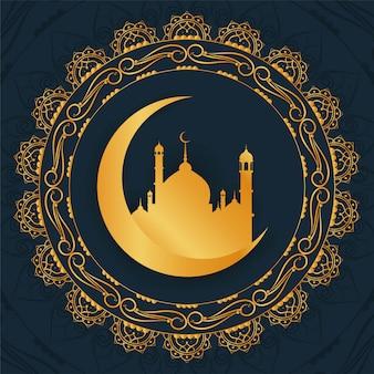 Tarjeta de felicitación islámica abstracta eid mubarak