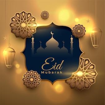 Tarjeta de felicitación islámica árabe decorativa dorada de eid mubarak