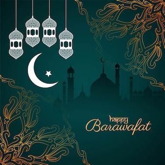 Tarjeta de felicitación islámica artística barawafat feliz