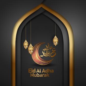 Tarjeta de felicitación islámica de caligrafía eid al adha lujosa y futurista