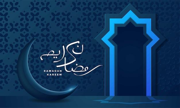 Tarjeta de felicitación islámica eid mubarok con luna