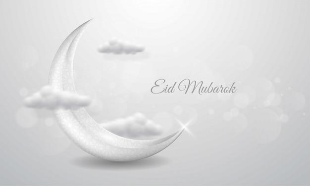 Tarjeta de felicitación islámica eid mubarok