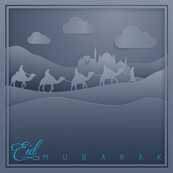 Tarjeta de felicitación islámica del fondo del diseño de eid mubarak