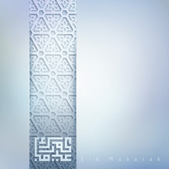 Tarjeta de felicitación islámica de fondo eid mubarak