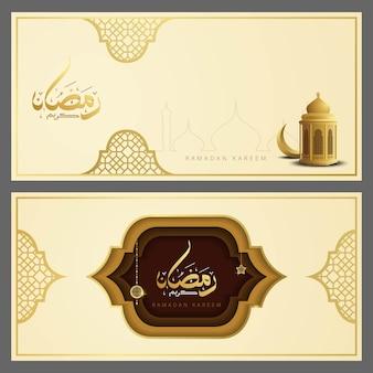 Tarjeta de felicitación islámica kareem ramadán