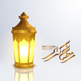Tarjeta de felicitación islámica linterna dorada ilustración para ramadan kareem