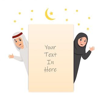 Tarjeta de felicitación islámica con niños árabes detrás de una pancarta