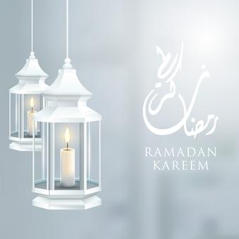 Tarjeta de felicitación islámica de ramadan kareem