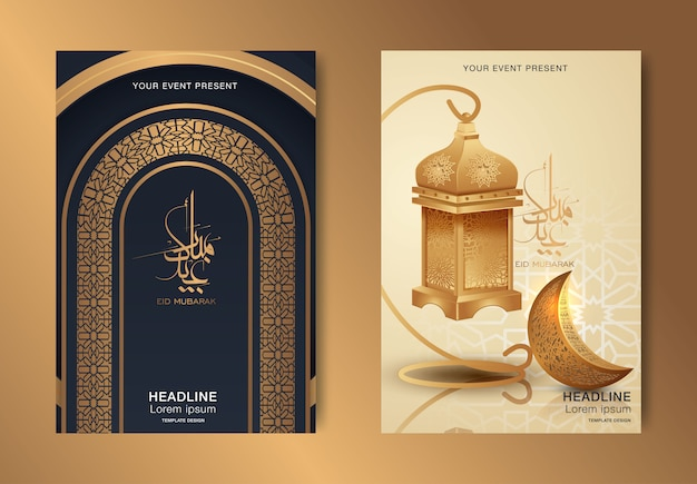 Tarjeta de felicitación islámica