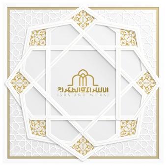 Tarjeta de felicitación de isra y mi'raj diseño de vector de patrón floral con hermosa caligrafía árabe