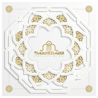 Tarjeta de felicitación de isra y mi'raj patrón floral con caligrafía árabe