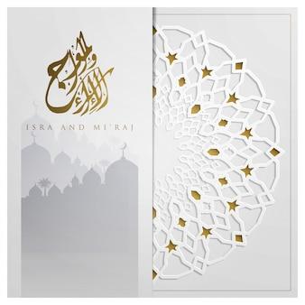 Tarjeta de felicitación isra y mi'raj
