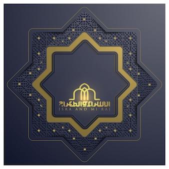 Tarjeta de felicitación de isra y miraj