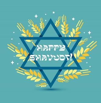 Tarjeta de felicitación de israel