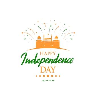 Tarjeta de felicitación con lal qila. día de la independencia india.