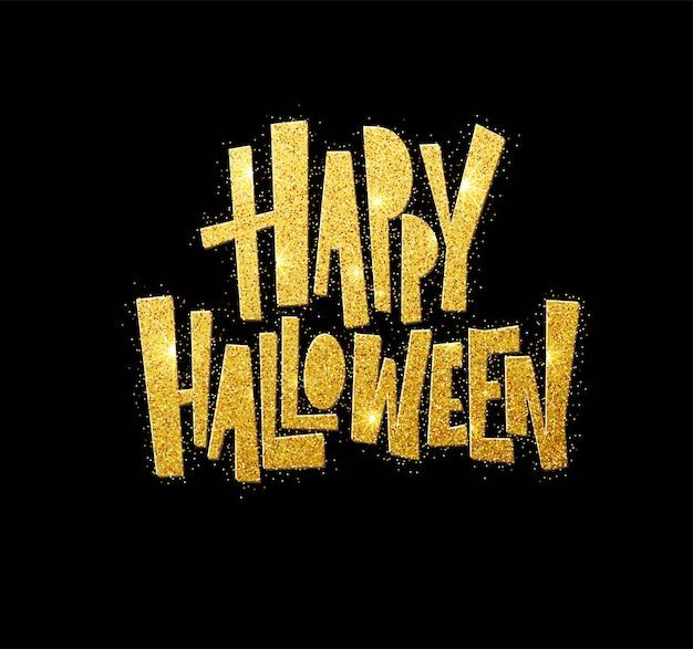 Tarjeta de felicitación de letras de brillo dorado de halloween. ilustración de vector eps10