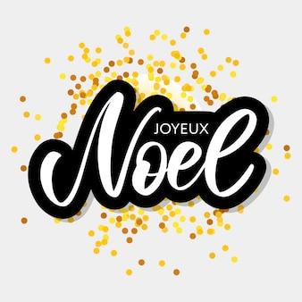 Tarjeta de felicitación de letras joyeux noel