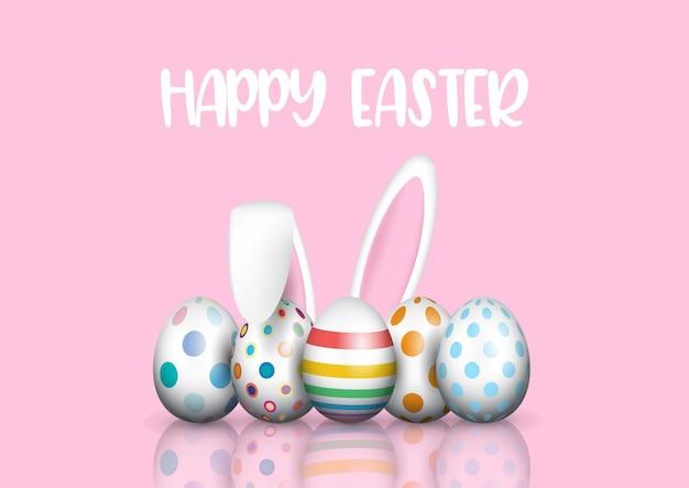 Tarjeta de felicitación linda del huevo de pascua con orejas de conejo