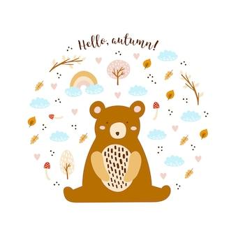 Tarjeta de felicitación con lindo oso