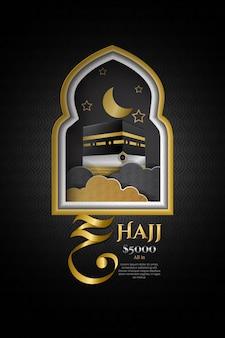 Tarjeta de felicitación de lujo hajj