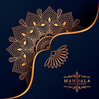 Tarjeta de felicitación de lujo ramadan kareem mandala background