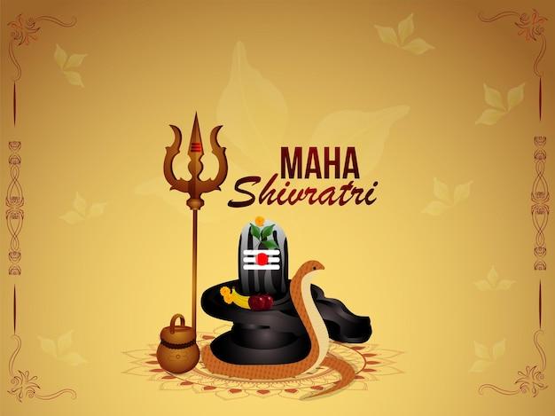 Tarjeta de felicitación maha shivratri con shivling