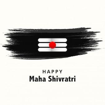 Tarjeta de felicitación de maha shivratri