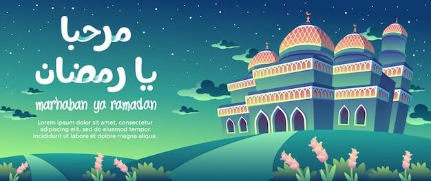 Tarjeta de felicitación marhaban ya ramadán con el patrón naranja mezquita verde en la noche