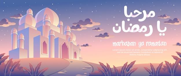 Tarjeta de felicitación marhaban ya ramadan con puesta de sol en la noche