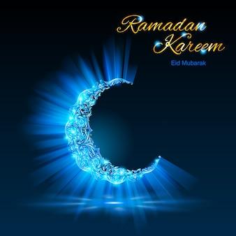 Tarjeta de felicitación del mes sagrado musulmán del ramadán en azul