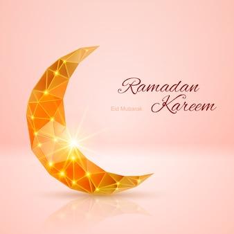 Tarjeta de felicitación del mes sagrado musulmán del ramadán