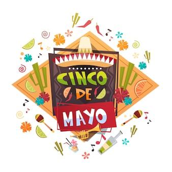 Tarjeta de felicitación mexicana del cinco de mayo diseño de carteles decorativos