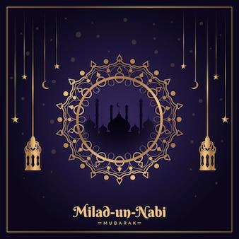 Tarjeta de felicitación milad-un-nabi diseño tradicional.