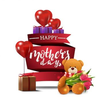 Tarjeta de felicitación moderna para el día de la madre.