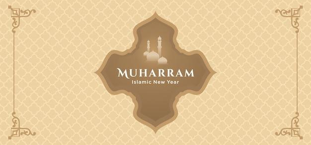 Tarjeta de felicitación de muharram nuevo año islámico hijri 1442